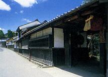 茂田井間の宿