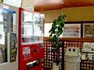 自動販売機コーナーの写真